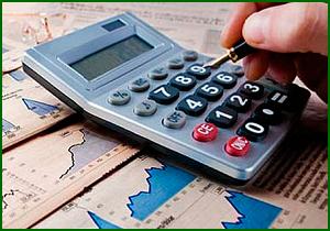 Начисление за услуги банка