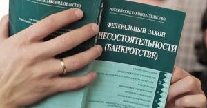 банкротство в интересах кредиторов
